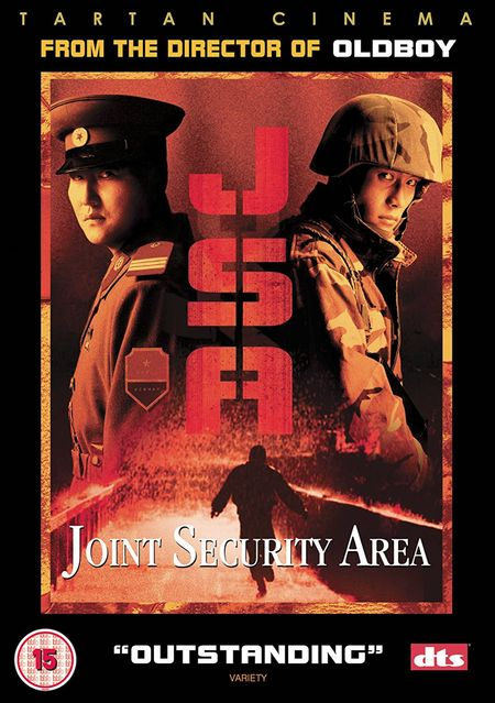 joint security area-web
